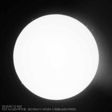 20100612_3944
