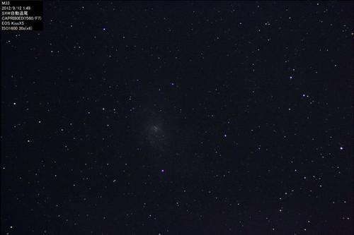 M3320120912641b
