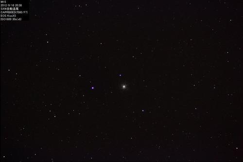 M1520120916928b8