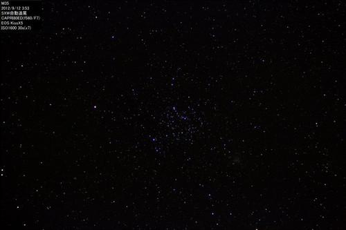 M3520120912811b7