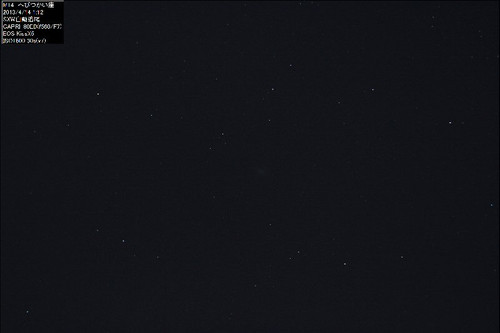 M1420130414x6