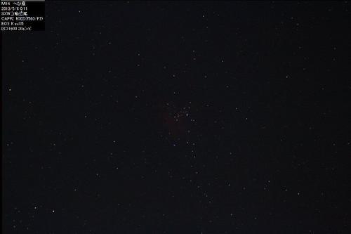 M1620130506x5