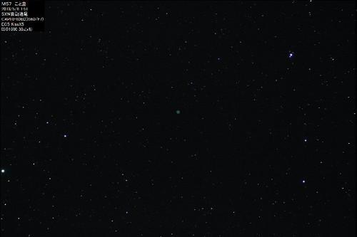 M5720130506x8