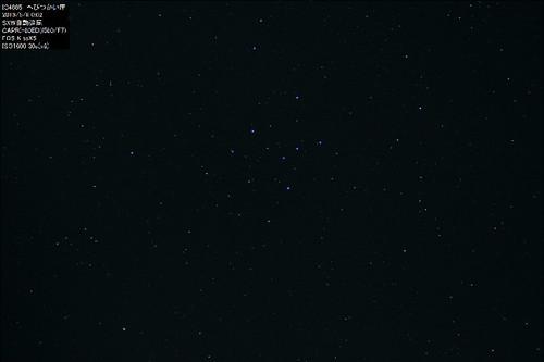 Ic466520130506x6