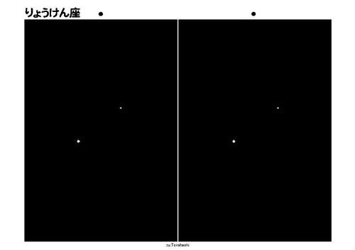 84_ryouken_x