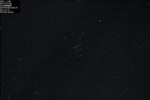 M2520130506x5_2