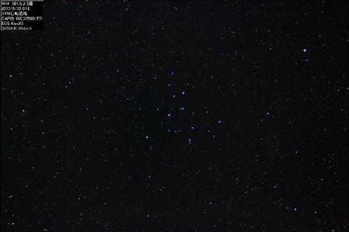 M3920130630x7