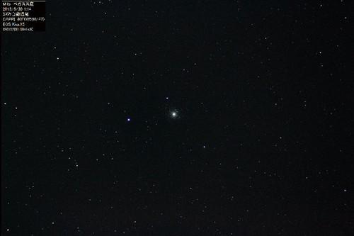 M1520130630x8