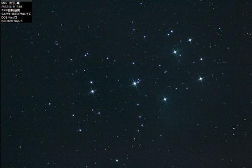 M4520130911x8