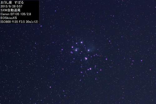 M4520130928x12a_2