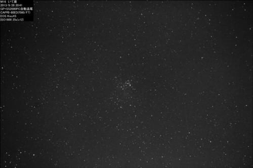 M1620130928x12b