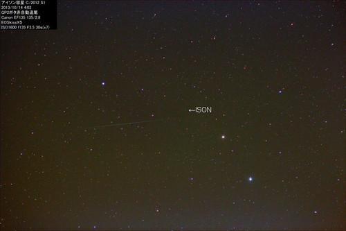 Ison30sx720131014b