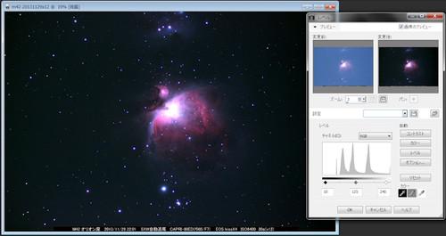 M4220131129x12b2