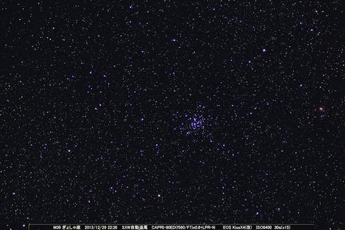 M3620131229x15b