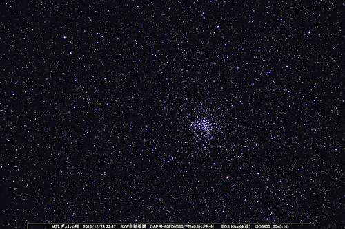 M3720131229x16b