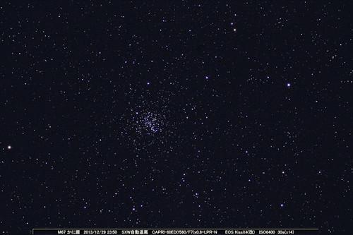 M6720131229x14b_2