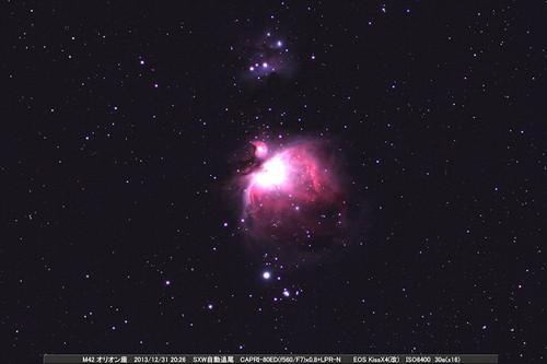 M4220131231x16