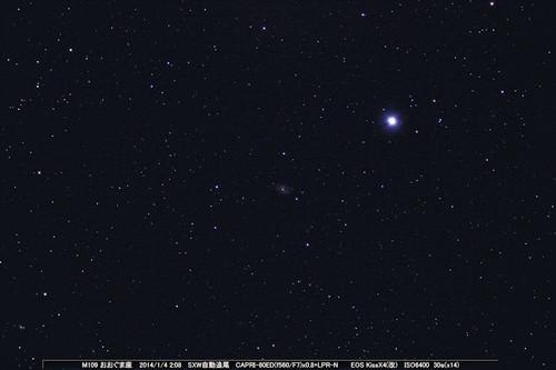 M10920140104x14b