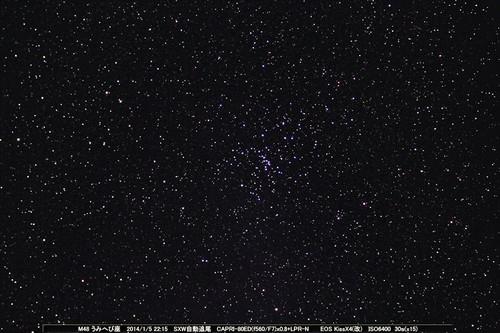 M4820140105x15b