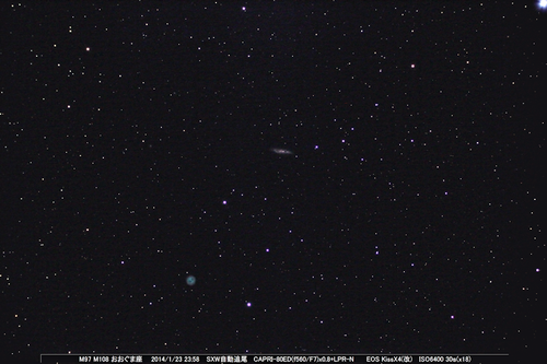 M108m9720140123x17b