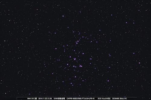 M4420140123x14b