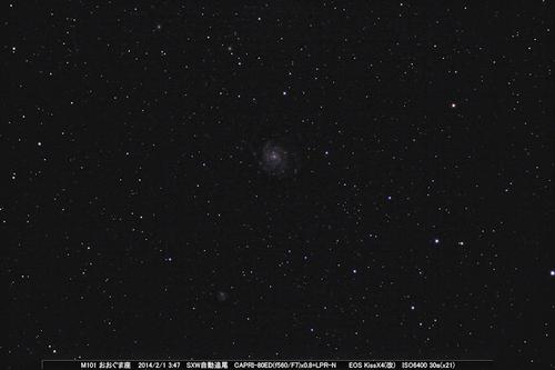 M10120140201x21b