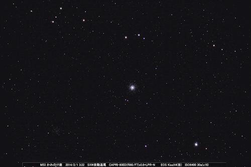 M5320140201x16b