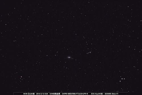 M10420140212x17b