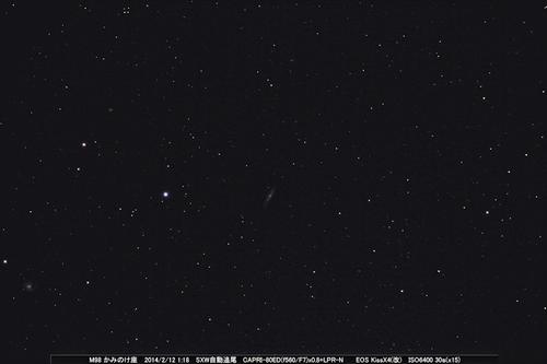 M9820140212x15b
