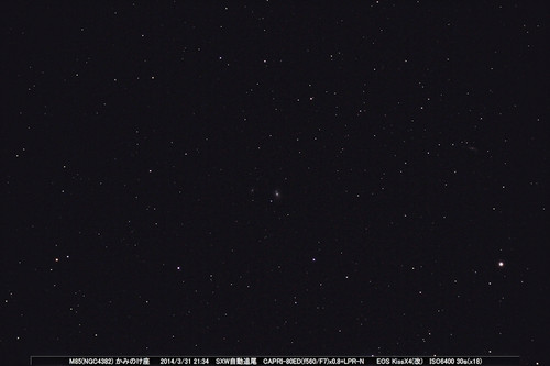 M8520140331x18