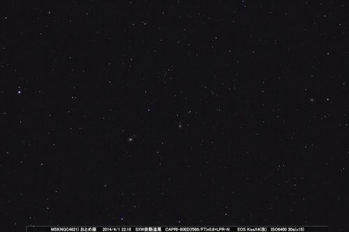 M5920140401x15