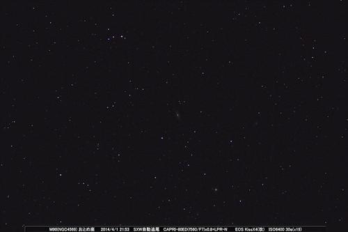 M9020140401x19