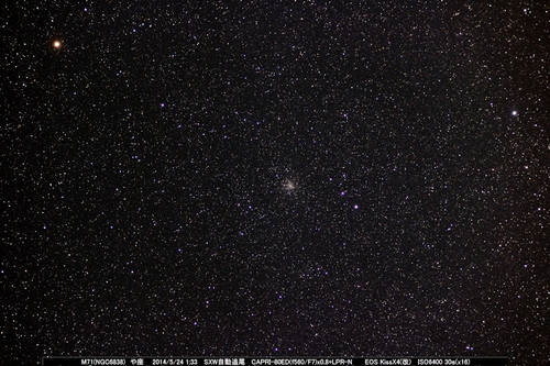 M7120140523x16