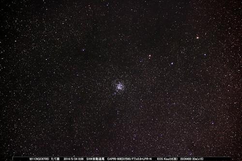 M1120140523x15