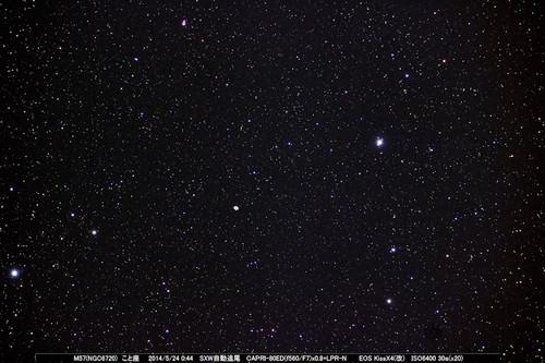M5720140523x20