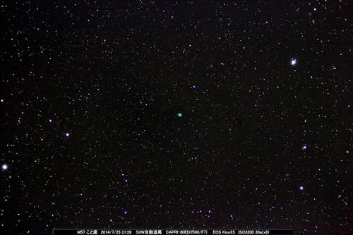 M5720140725x8