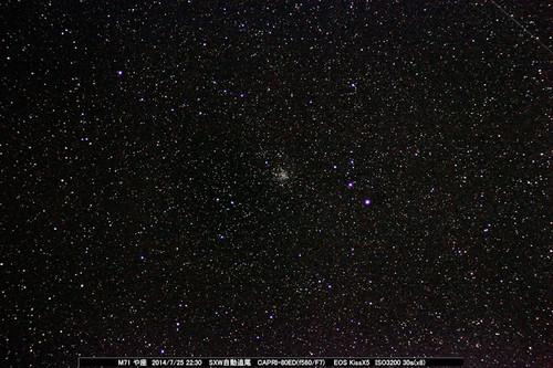 M7120140725x8