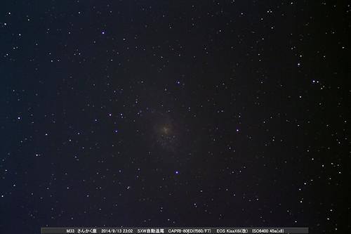 M3320140913x8