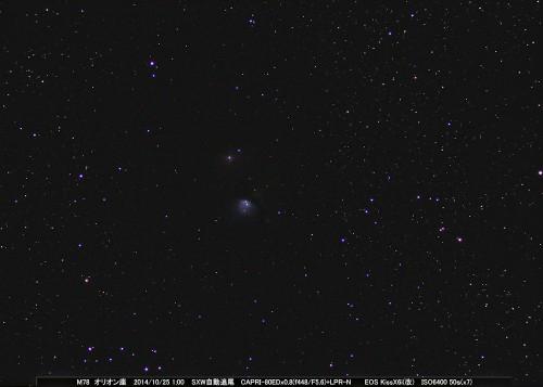 M7820141025x7