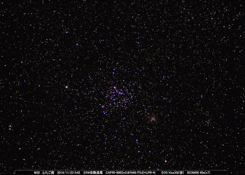 M3520141123x7