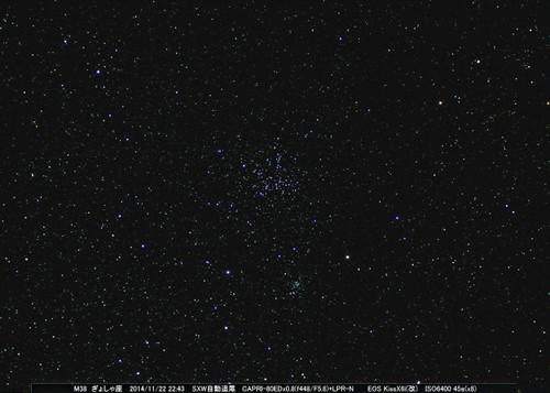 M38n190720141122x8
