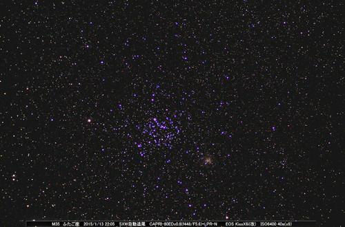 M3520150113x9a