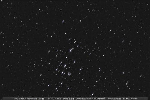 M44bm20150214x17
