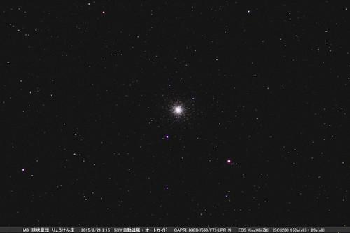 M320150221x15