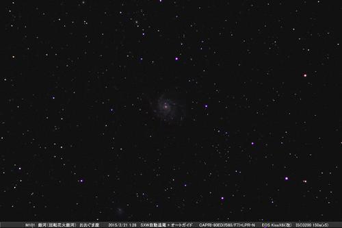 M10120150221x5