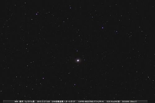 M94a20150327x7