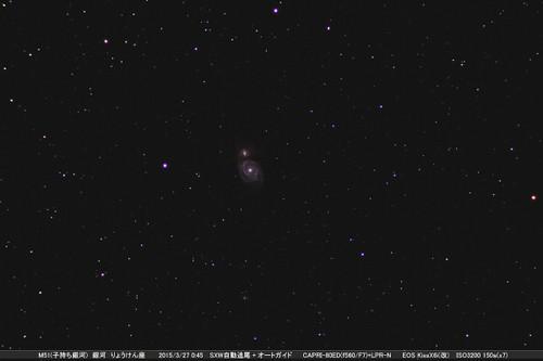 M51a20150327x7