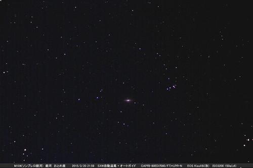 M104a20150320x6
