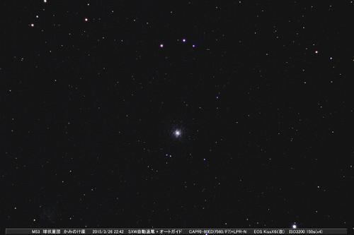 M53a20150326x4