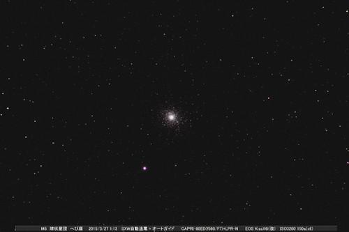 M5a20150327x8